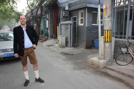InterNations Expat Blog_Founder's Diary_Beijing_2014_Pic 13